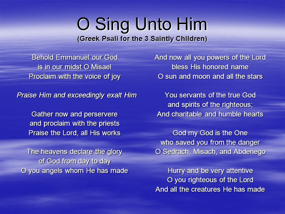 O Sing Unto Him (Greek Psali for the 3 Saintly Children)