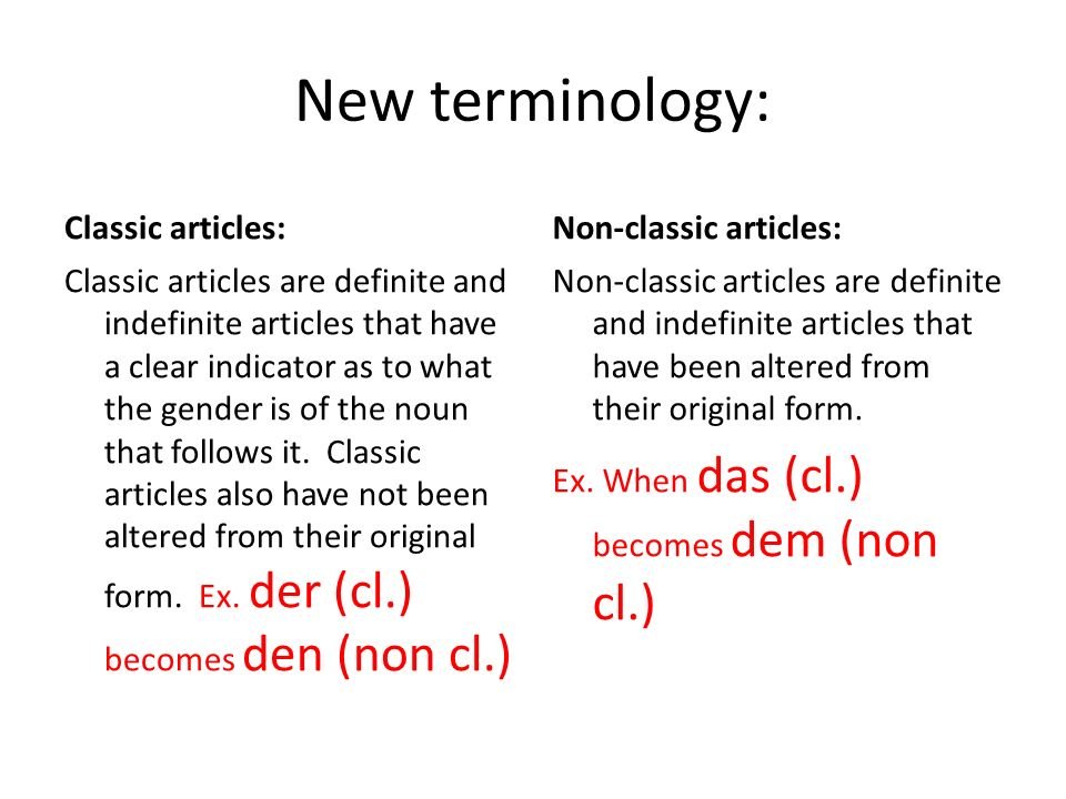 New terminology: Classic articles: Non-classic articles: