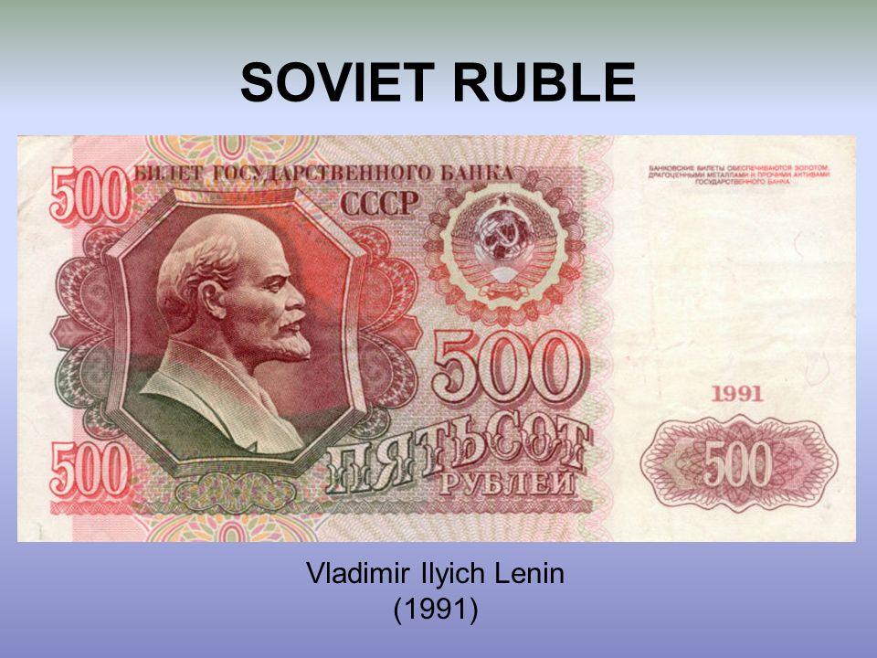 SOVIET RUBLE Vladimir Ilyich Lenin (1991)