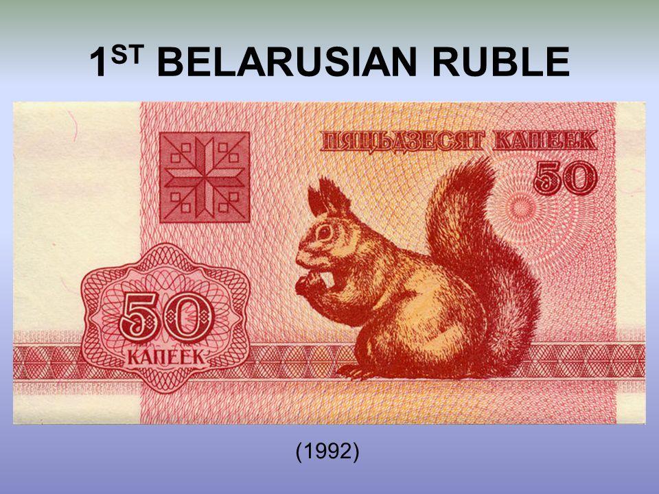 1ST BELARUSIAN RUBLE (1992)