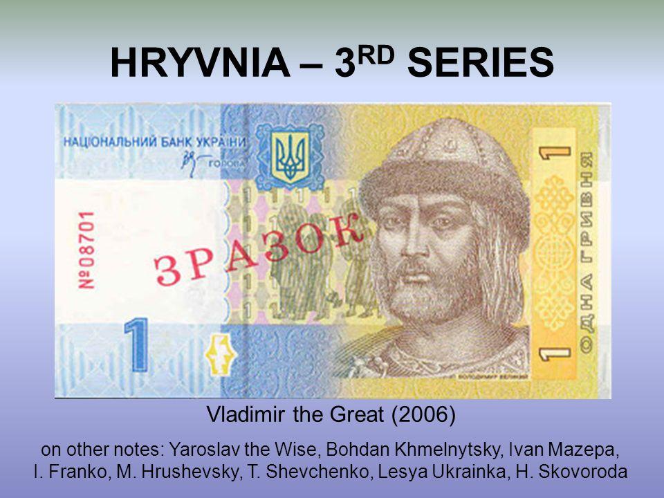 HRYVNIA – 3RD SERIES Vladimir the Great (2006)
