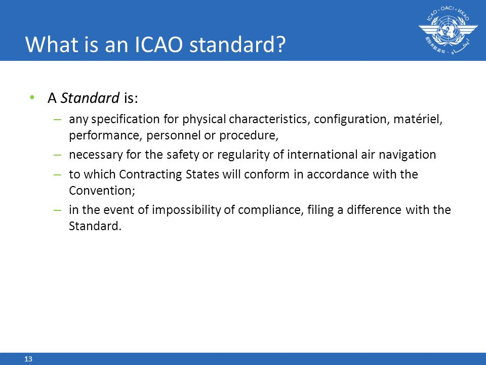 What is an ICAO standard