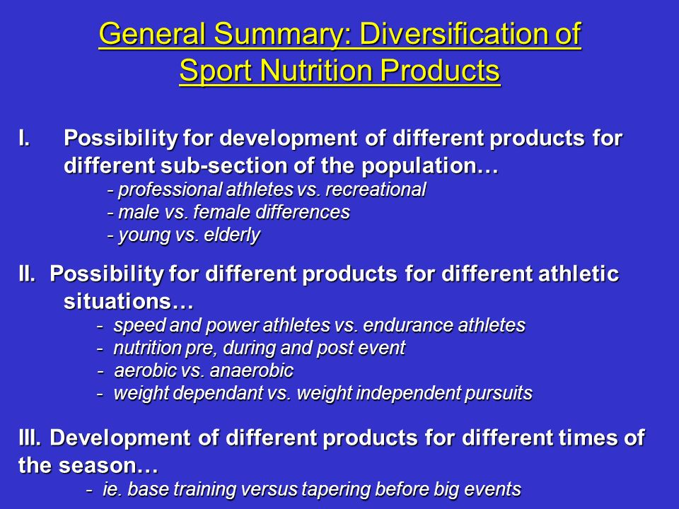 General Summary: Diversification of Sport Nutrition Products