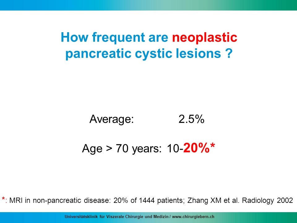 How frequent are neoplastic pancreatic cystic lesions