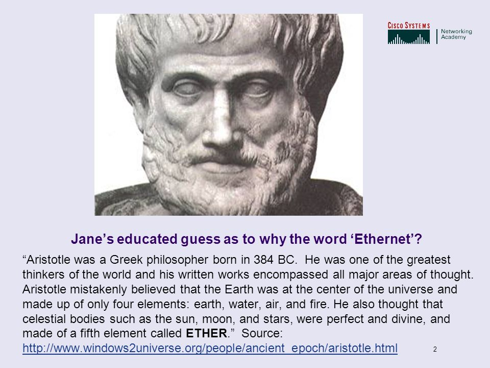 Jane's educated guess as to why the word 'Ethernet'