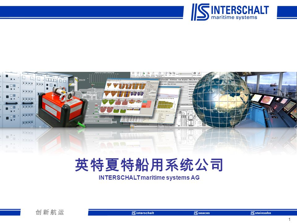 INTERSCHALT maritime systems AG