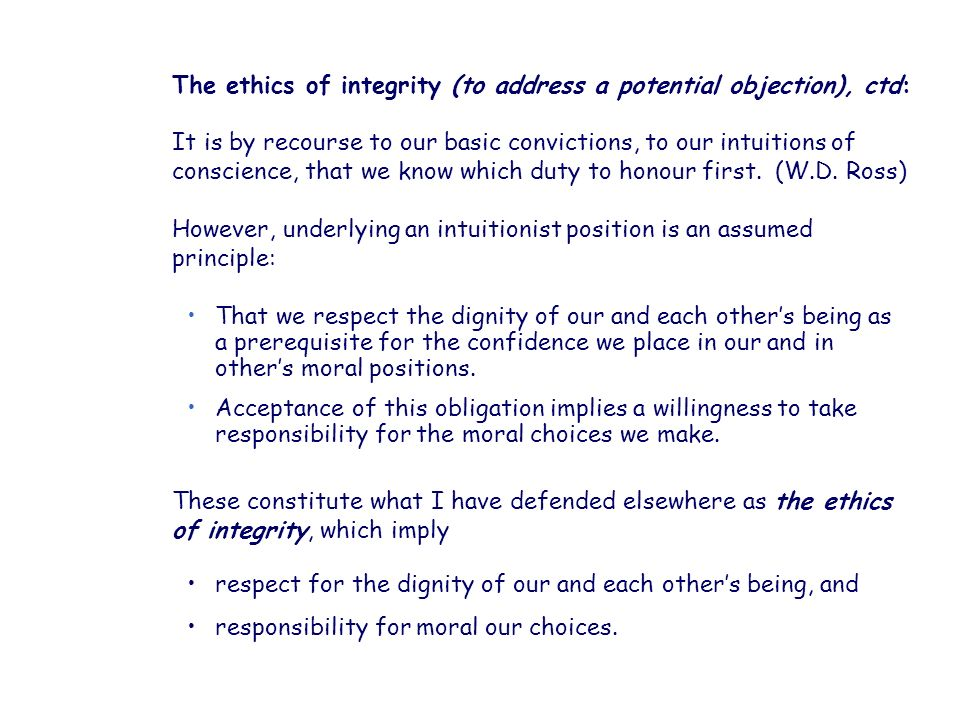 The ethics of integrity (to address a potential objection), ctd: