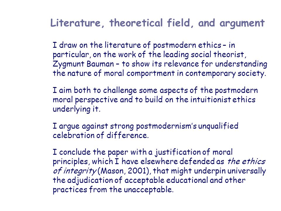 Literature, theoretical field, and argument