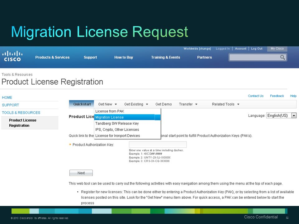 Migration License Request