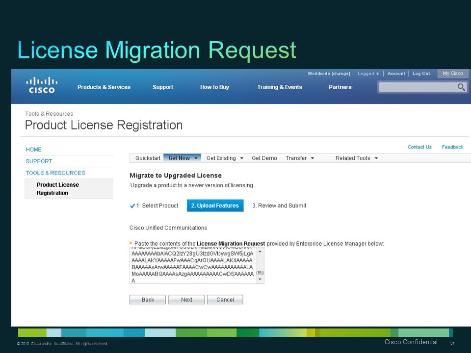 License Migration Request