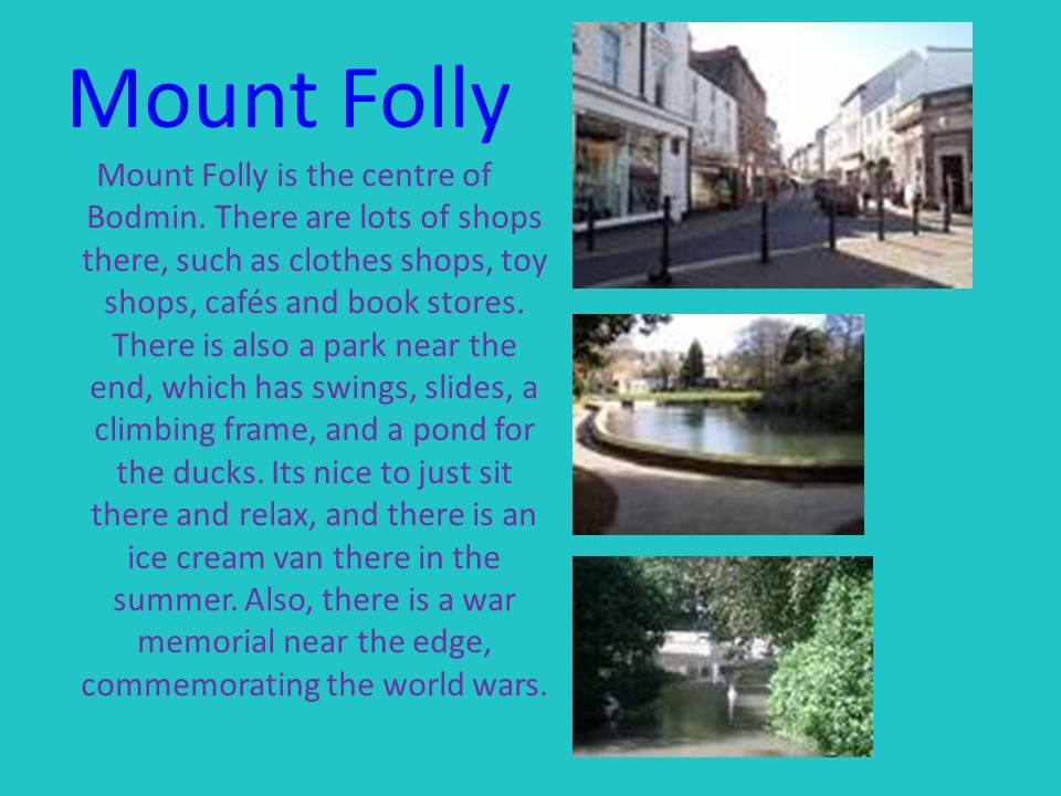 Mount Folly