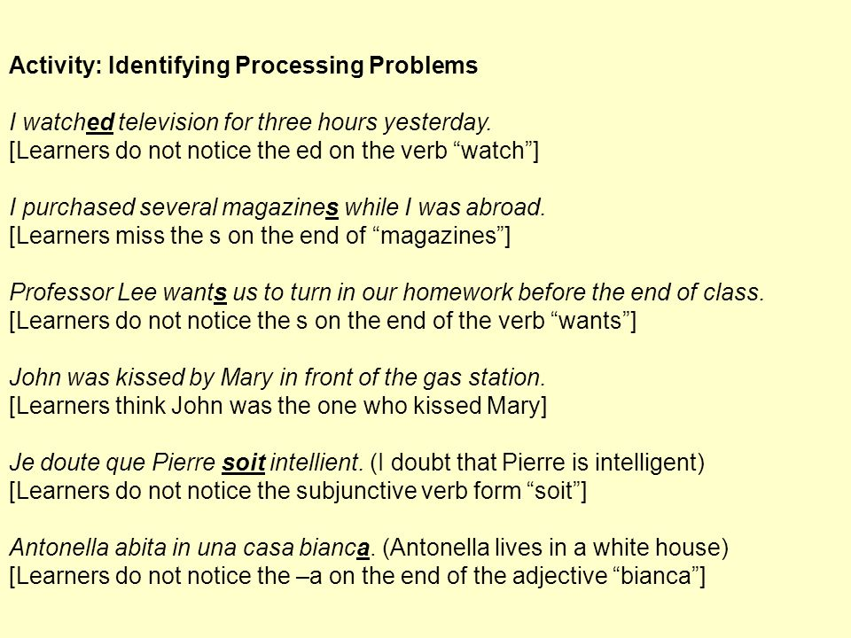 Activity: Identifying Processing Problems