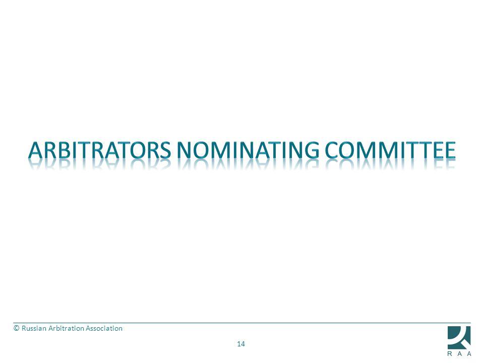 arbitrators nominating committee