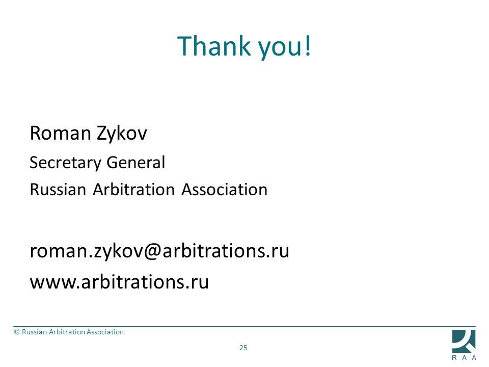 Thank you! Roman Zykov roman.zykov@arbitrations.ru www.arbitrations.ru
