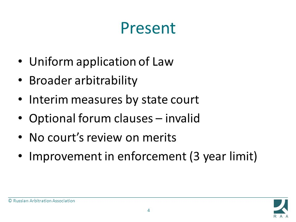 Present Uniform application of Law Broader arbitrability