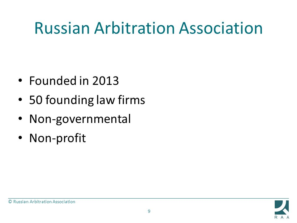 Russian Arbitration Association