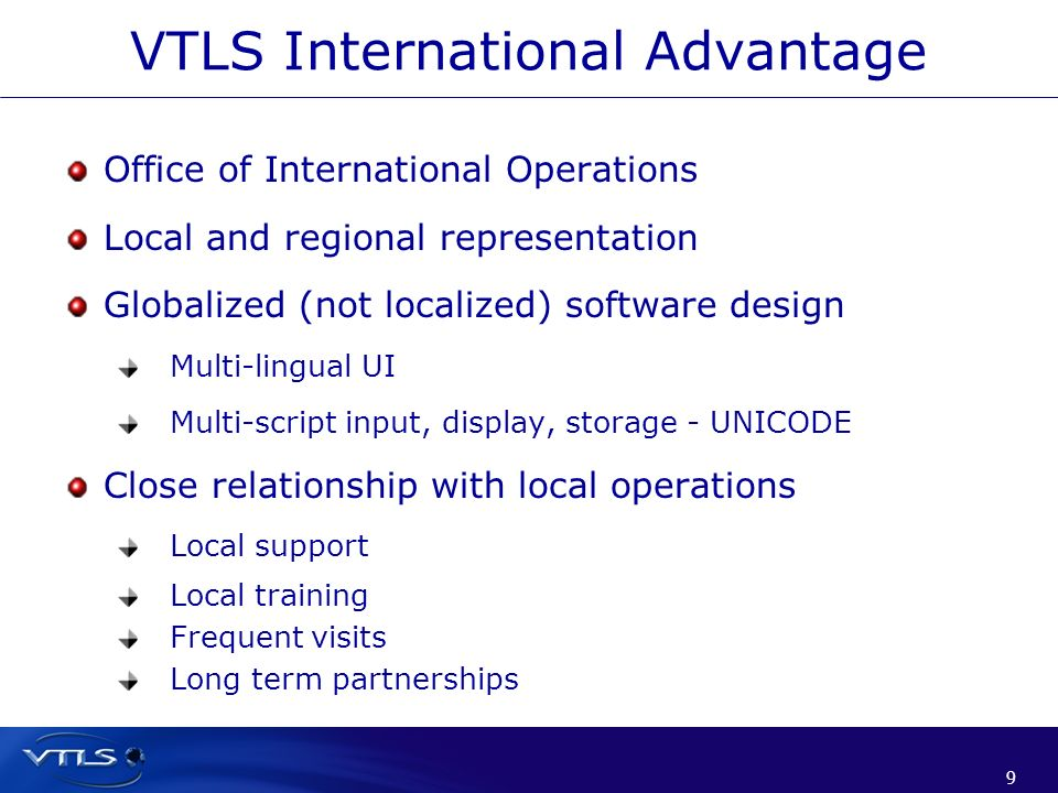 VTLS International Advantage