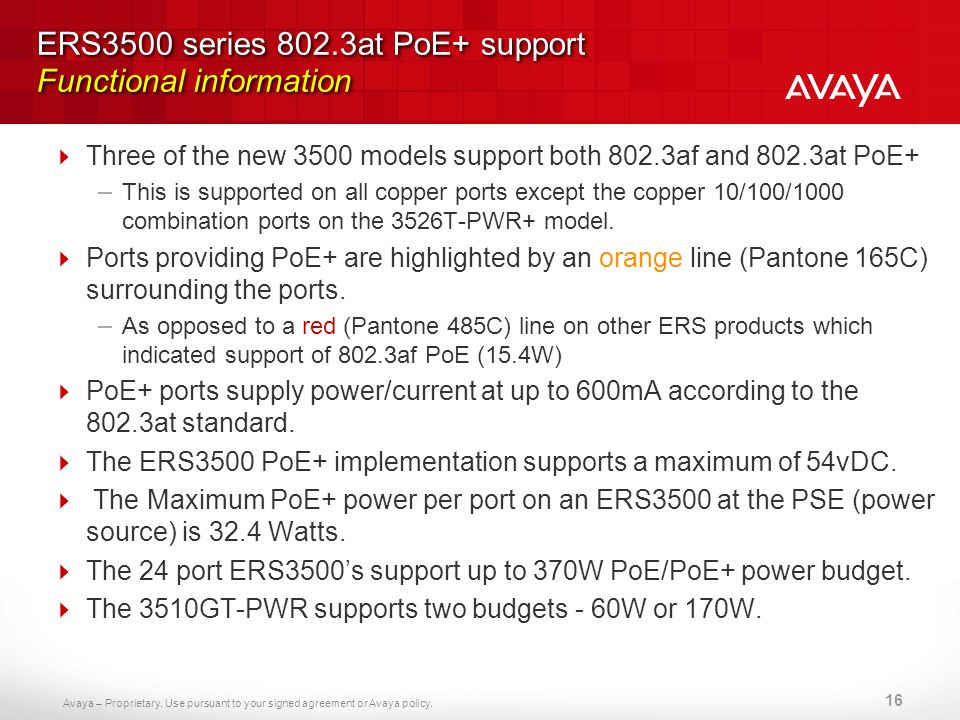 ERS3500 series 802.3at PoE+ support Functional information