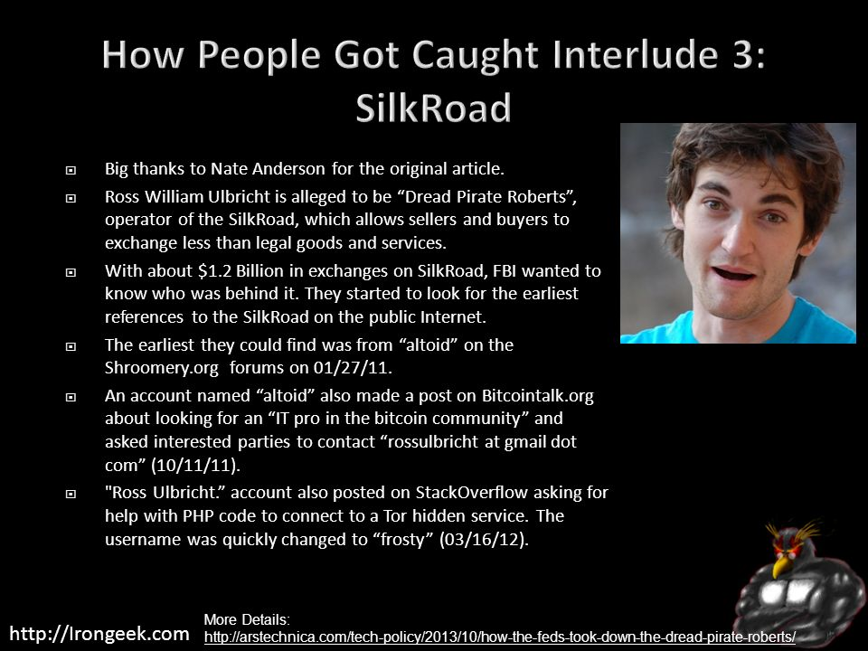 How People Got Caught Interlude 3: SilkRoad