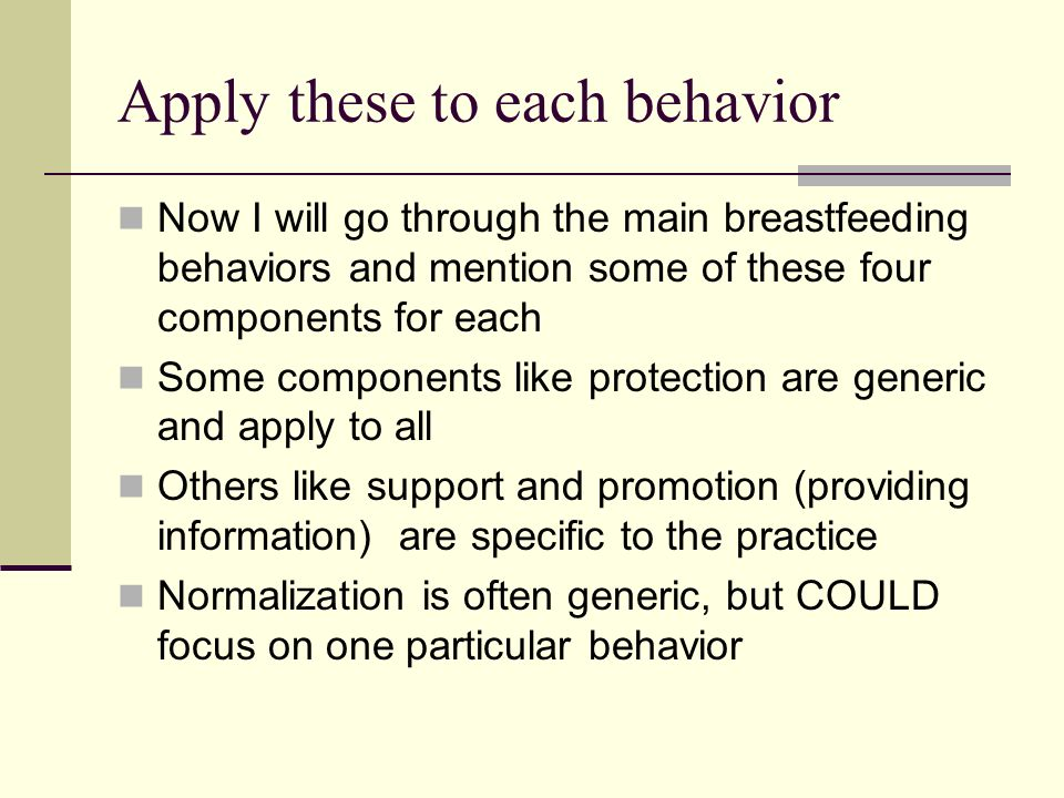Apply these to each behavior