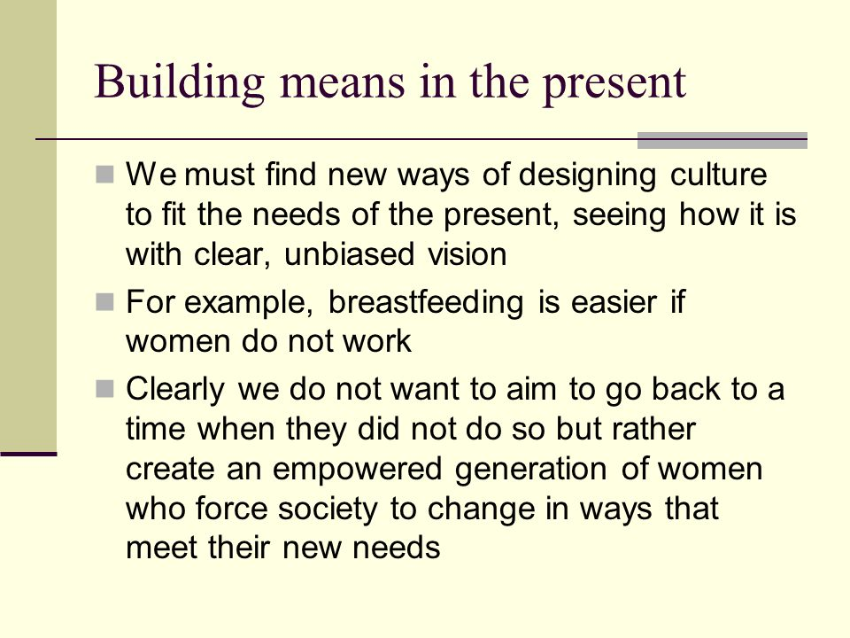 Building means in the present