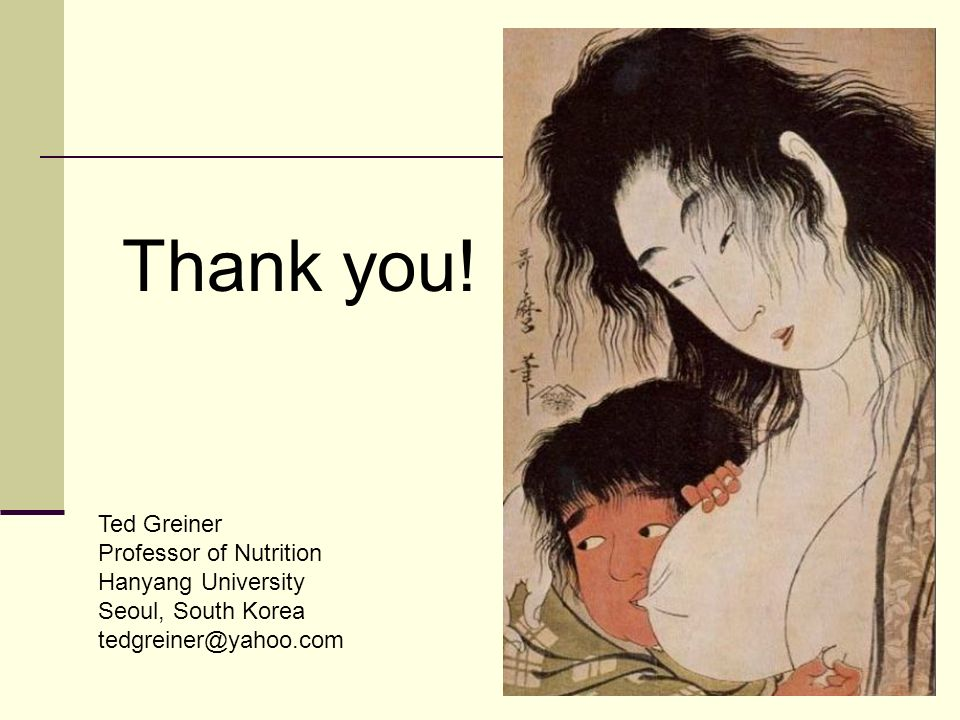 Thank you! Ted Greiner Professor of Nutrition Hanyang University