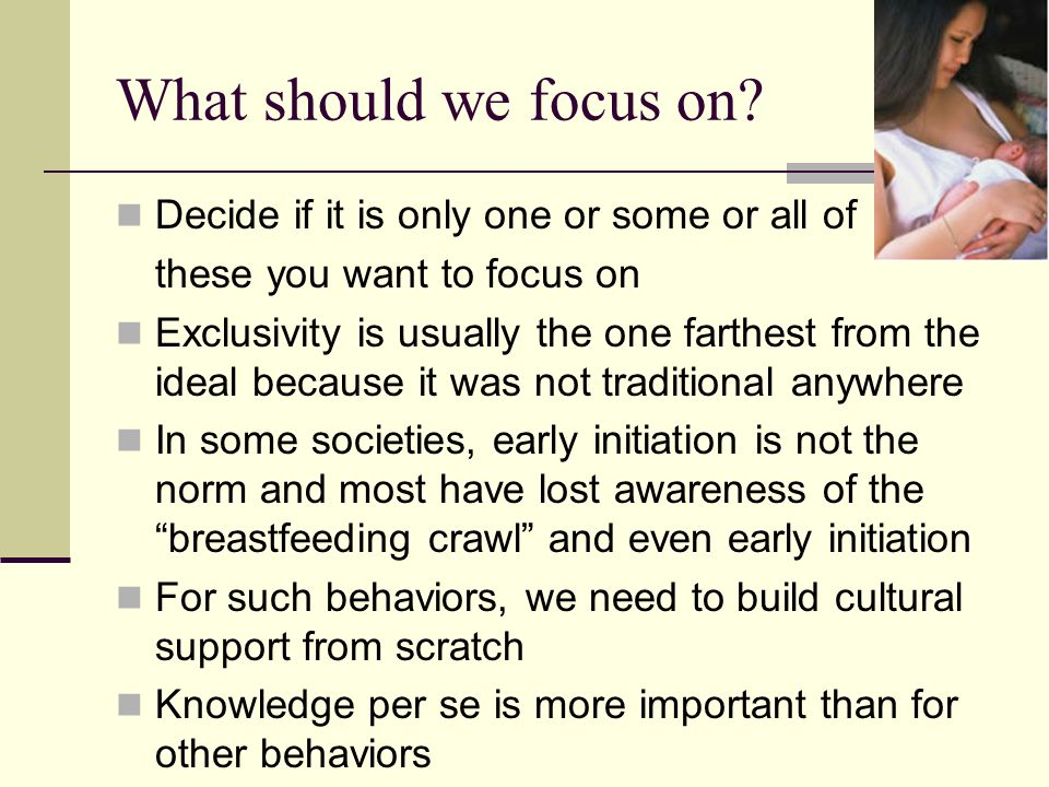 What should we focus on Decide if it is only one or some or all of
