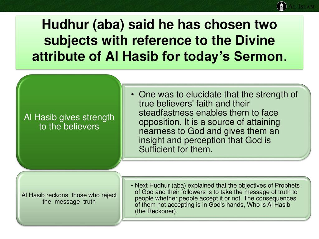 Friday Sermon Slides March 5th ppt download