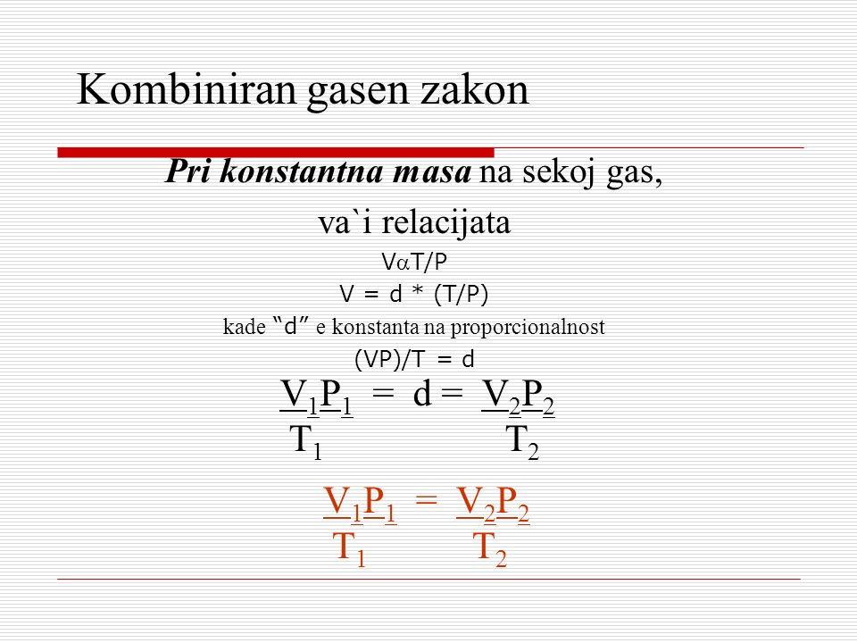 Kombiniran gasen zakon
