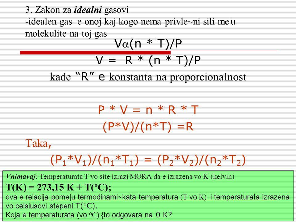 kade R e konstanta na proporcionalnost P * V = n * R * T