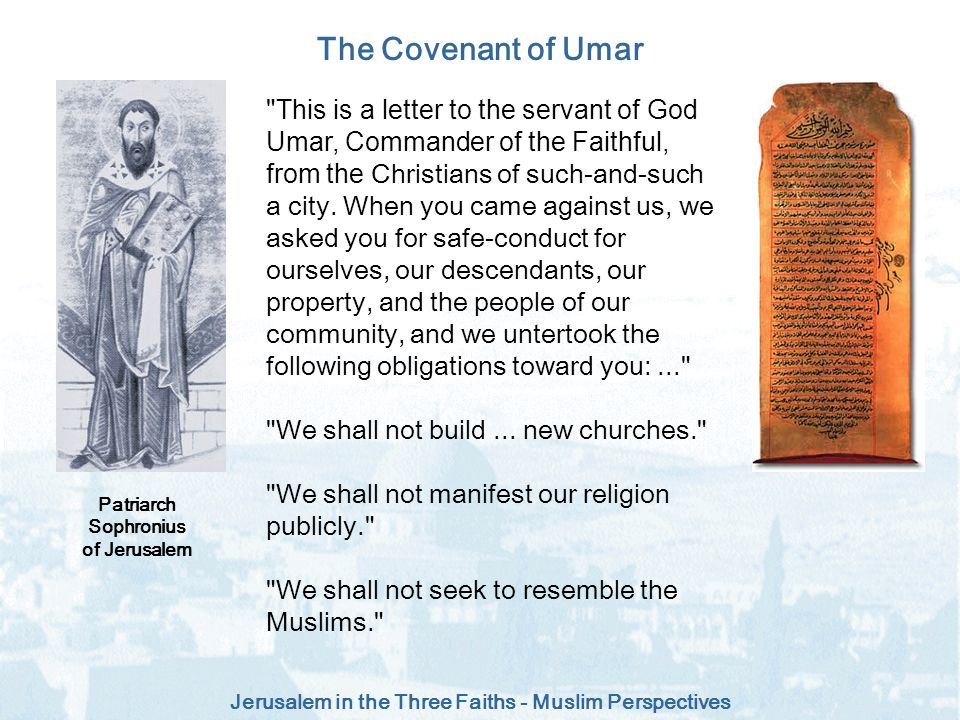 The Covenant of Umar