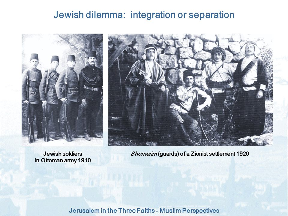 Jewish dilemma: integration or separation
