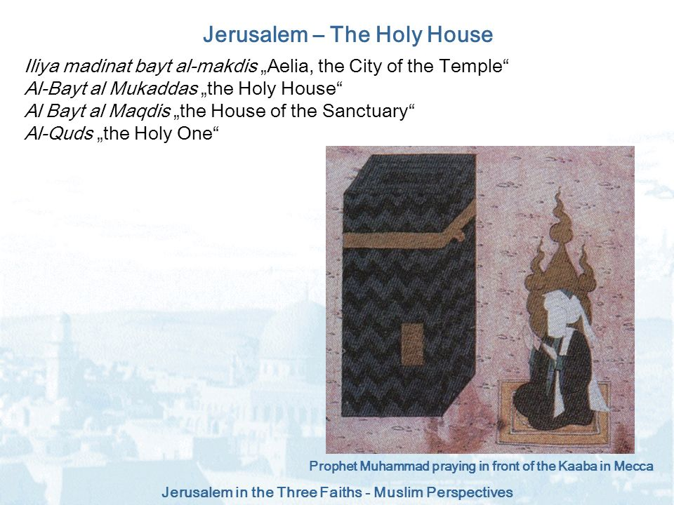 Jerusalem – The Holy House