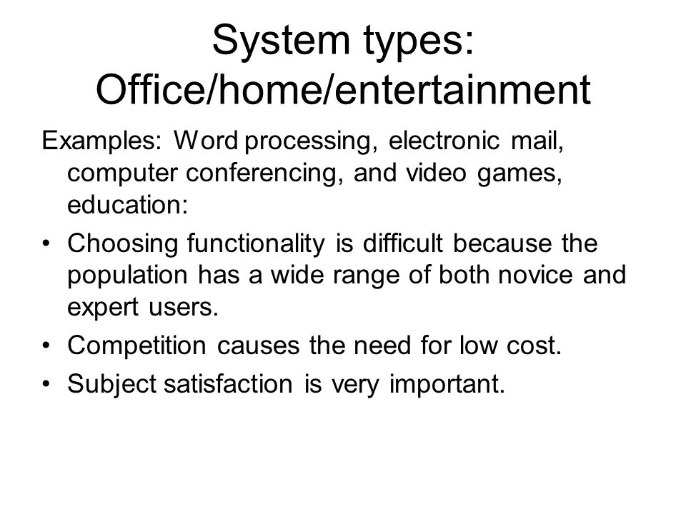 System types: Office/home/entertainment