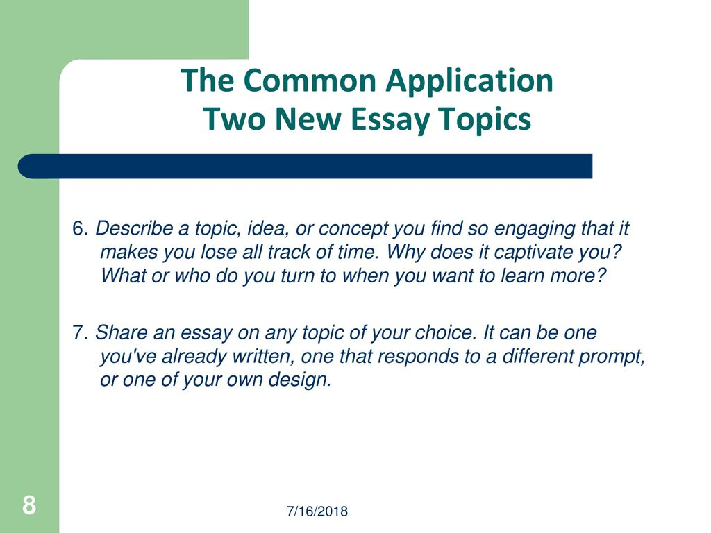 Common app share an essay on any topic