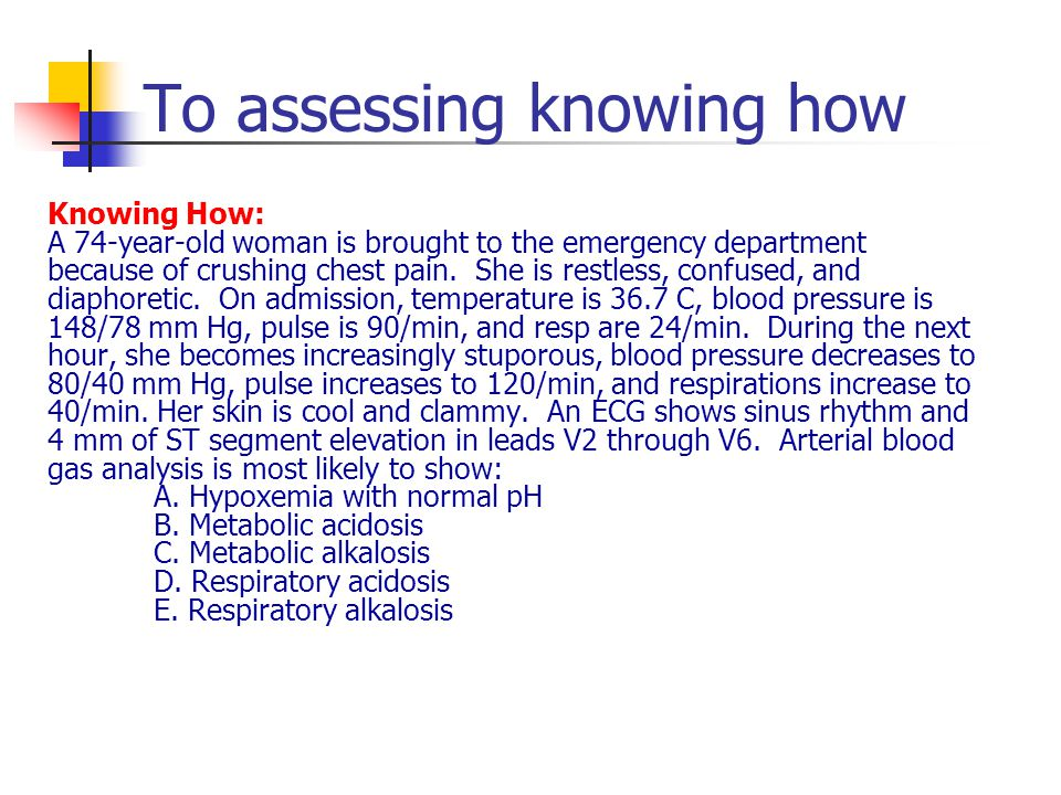 To assessing knowing how
