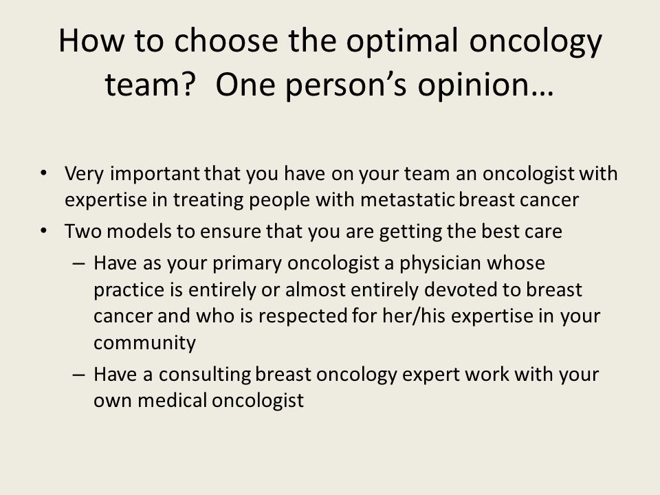 How to choose the optimal oncology team One person's opinion…