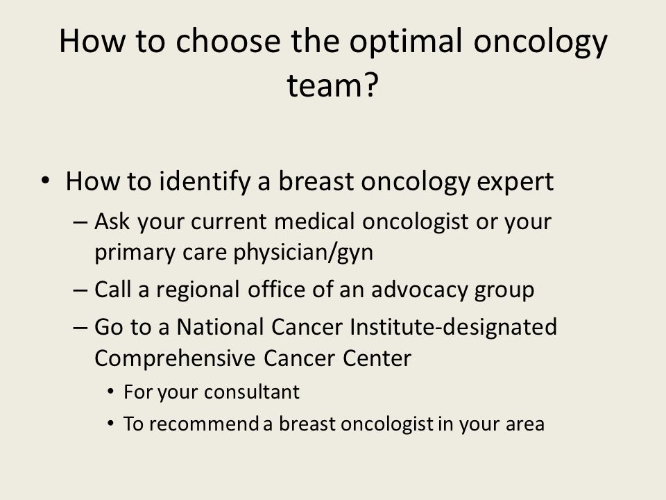 How to choose the optimal oncology team
