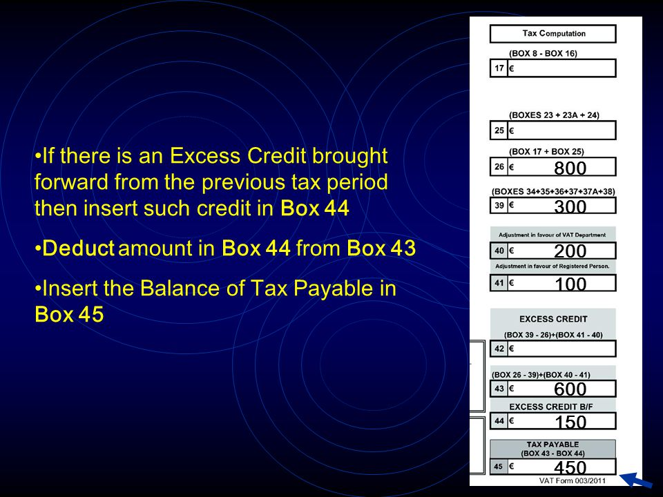 Deduct amount in Box 44 from Box 43