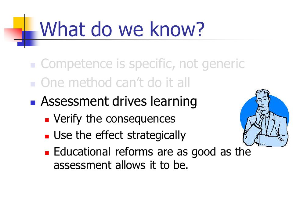 What do we know Competence is specific, not generic