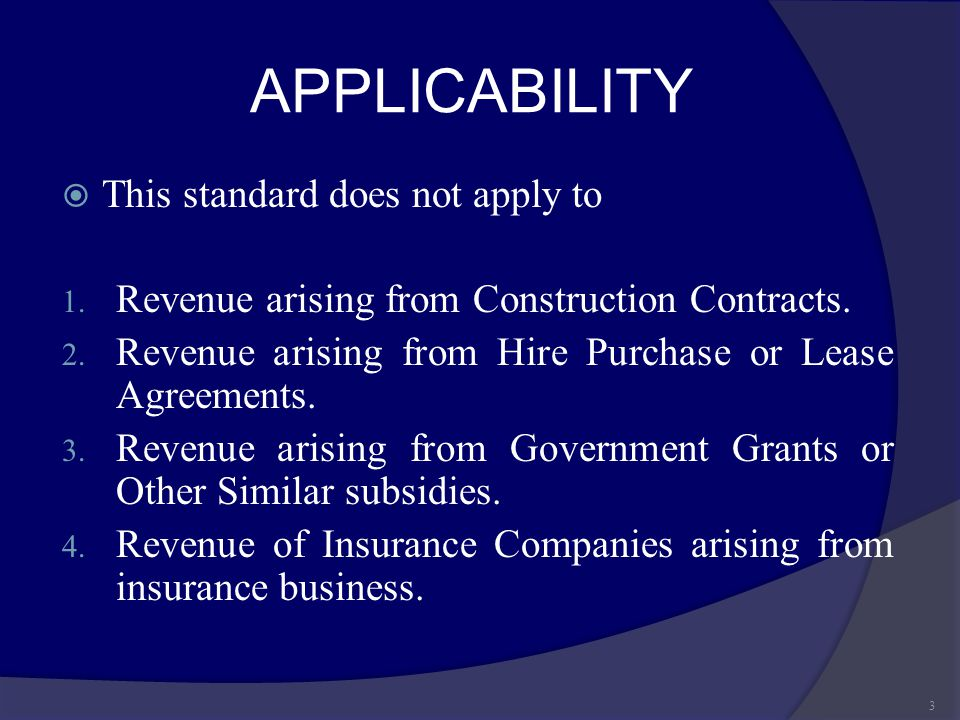 APPLICABILITY This standard does not apply to