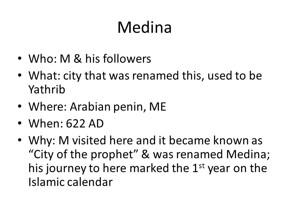 Medina Who: M & his followers