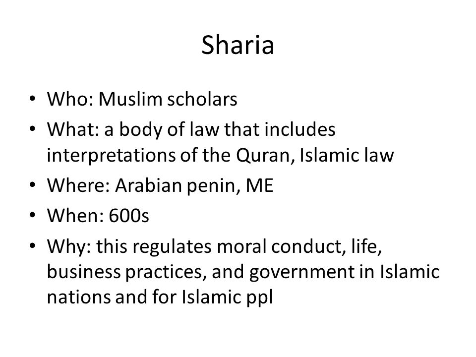 Sharia Who: Muslim scholars