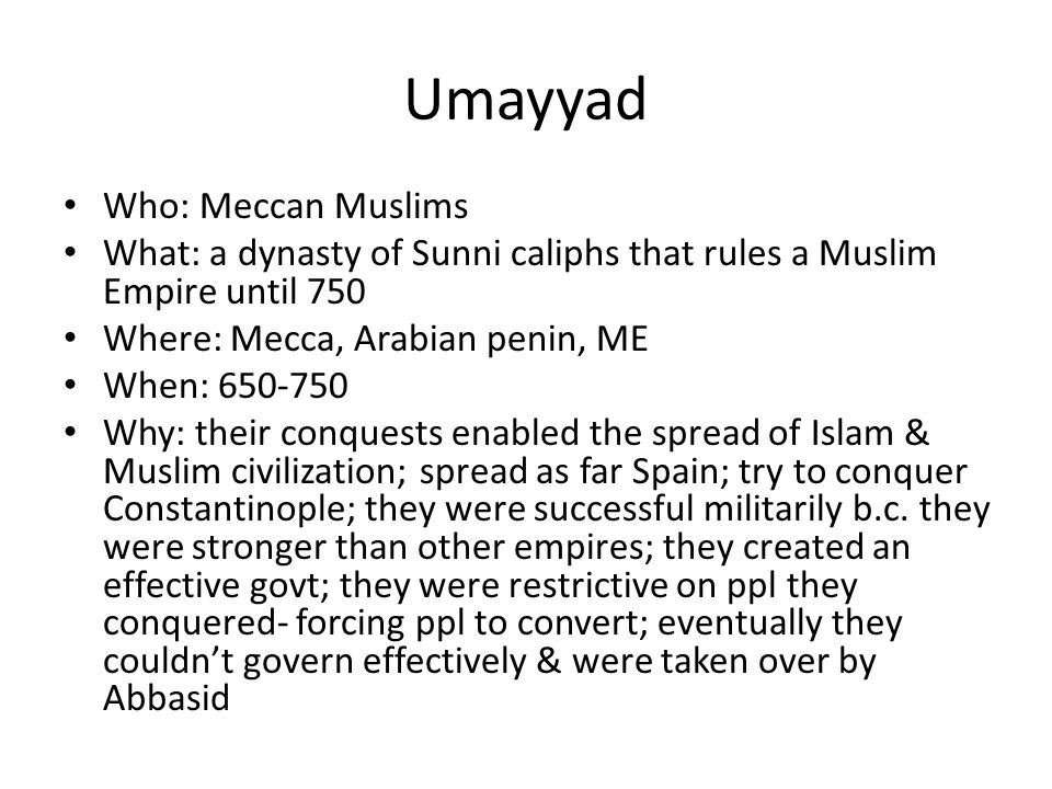 Umayyad Who: Meccan Muslims