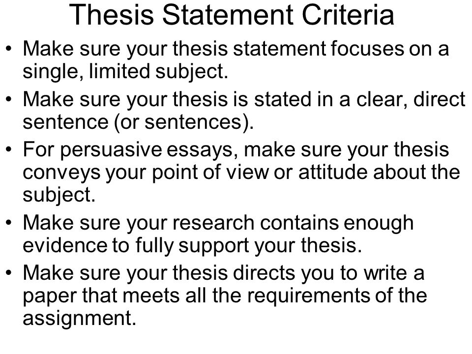 Thesis Statement Criteria