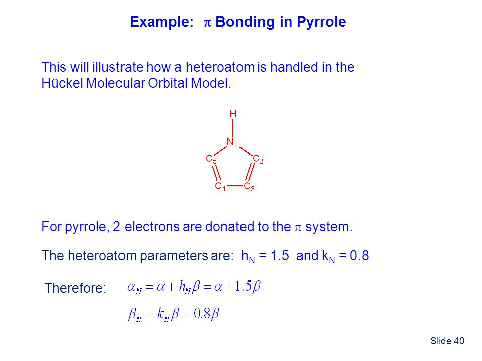 Example:  Bonding in Pyrrole
