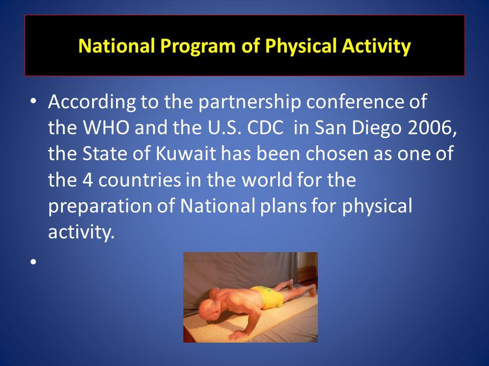 National Program of Physical Activity