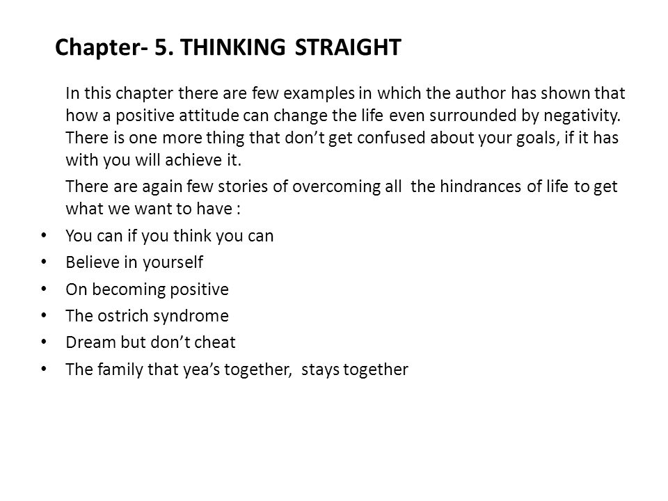 Chapter- 5. THINKING STRAIGHT