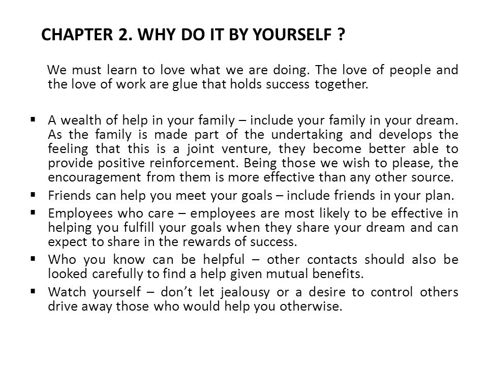 CHAPTER 2. WHY DO IT BY YOURSELF