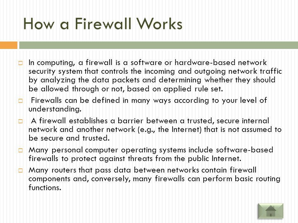 How a Firewall Works